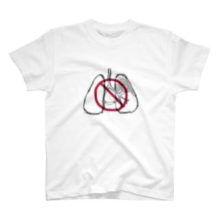 no smoking T-shirts