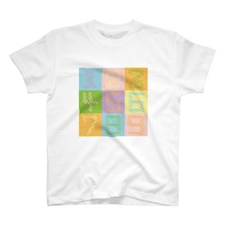彼らが本気で編まれた T-shirts