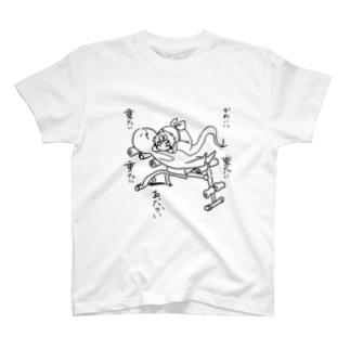 コミット眉ちゃん T-shirts