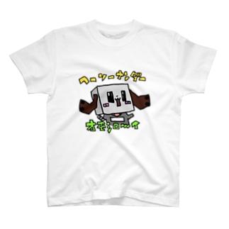 わんわんこTシャツ T-shirts