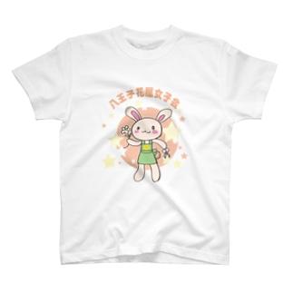 八王子花屋女子会 T-shirts