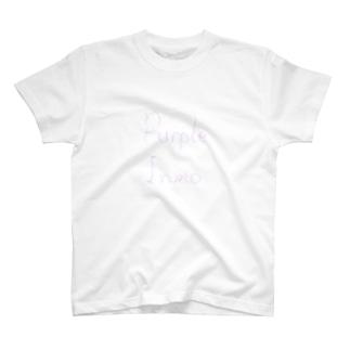 パープル陰毛 T-shirts