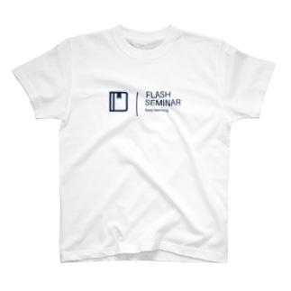 Flashセミナーオフィシャルグッズ T-shirts