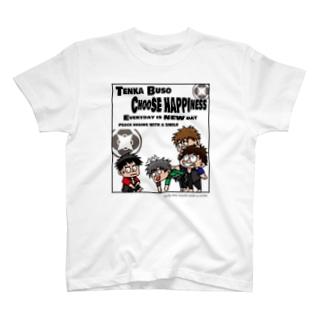 天下工房の天下舞装Tシャツ(第一弾) T-shirts