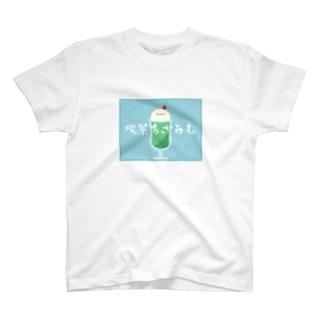 喫茶あざらし T-shirts