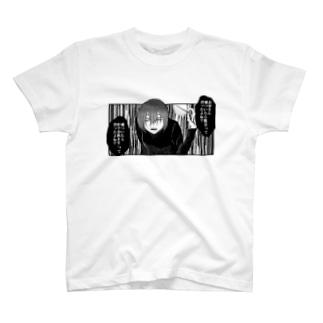 毒親 T-shirts