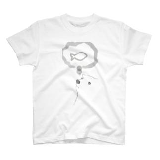 aomasaのシロクマさん何を思ふ。 T-shirts