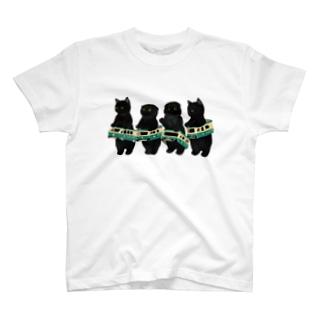 お届けものです! T-shirts
