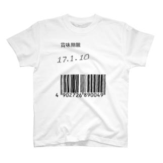 賞味期限のTシャツ T-shirts