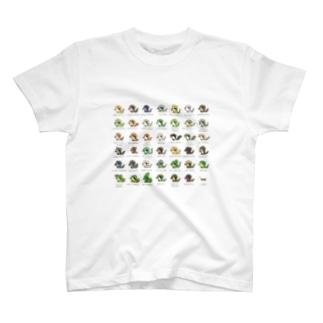 コオロギ食うはちゅまとめ T-shirts