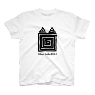 Cuiのじっと見てると… T-shirts