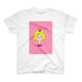 I want you T-shirts