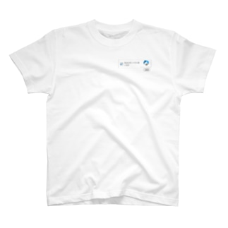 私はロボットです T-Shirt