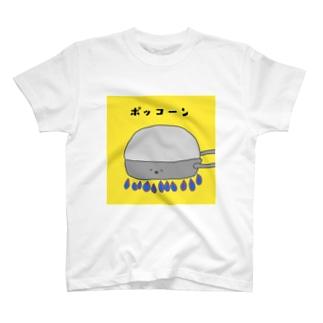 ポッコーン T-shirts
