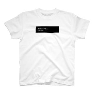 限定アクセス BOX LOGO T-shirts