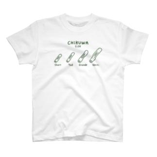 ちくわサイズ・前面 T-shirts