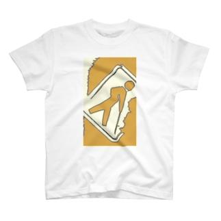 感謝尊厳をなおざりにしたまま、負担率に右往左往する現役世代 T-shirts
