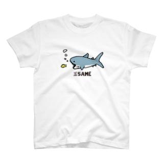 らくがきシリーズ『サメさんあーんぐり』 T-shirts