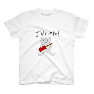 Jump猫 T-shirts