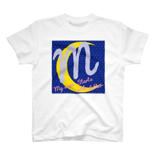MY name start with M for kids T-shirts