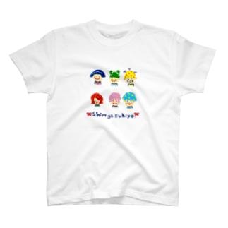 シャツがすきらしい。 T-shirts