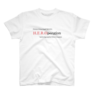 HEROperation T-shirts