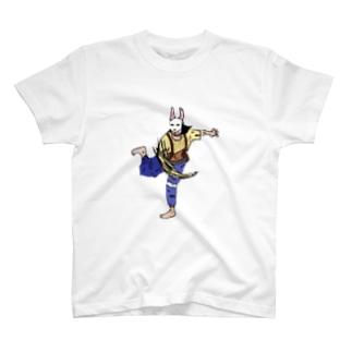 あさだTシャツ その31 T-shirts