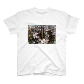 walking incidents21 T-shirts