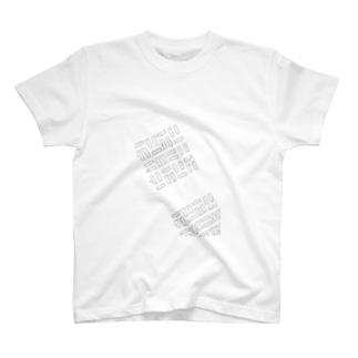 民意を低く見積もり甘やかしていく有名政治家 T-shirts