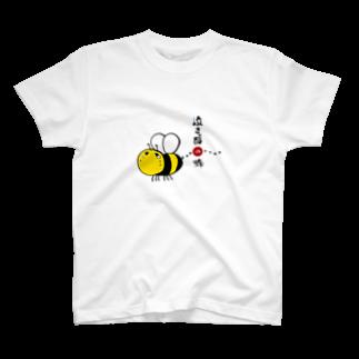㈱ゼットエーオリプリのゆる文字慣用句「泣きっ面の蜂」 T-shirts