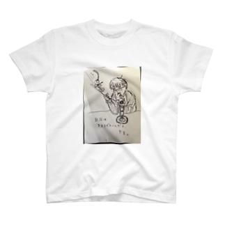 おひげのお兄さん血圧の悩み T-shirts