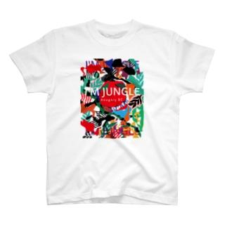 I'M JUNGLE T-shirts