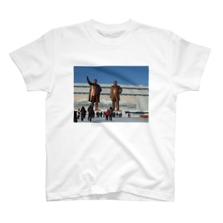 万寿台 平壌 T-shirts