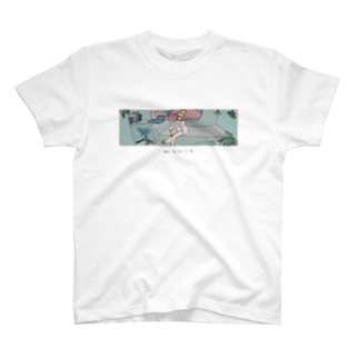 Where The Wild Us Are T-shirts