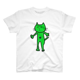 みどりの猫平 T-shirts