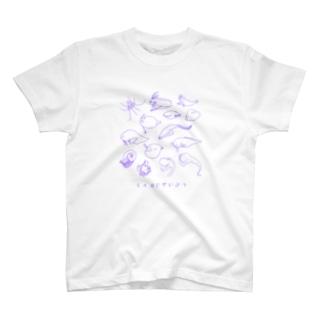 しんかいせいぶつ T-shirts