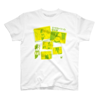 エクストリーム帰宅部 from CaligulaのShougo Style T-shirts