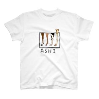 色んな足(草食ver.) T-shirts