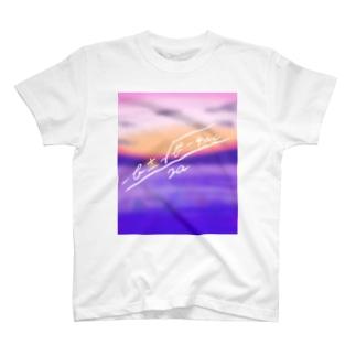 2次方程式の解の公式シャツ T-shirts