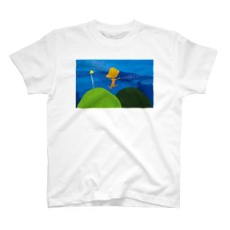 たのしいいこと T-shirts