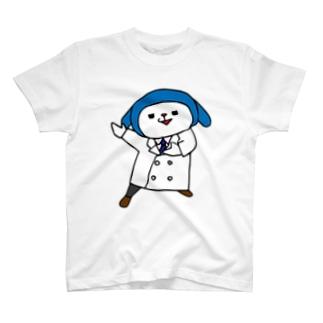 パタン博士「参上!」 T-shirts