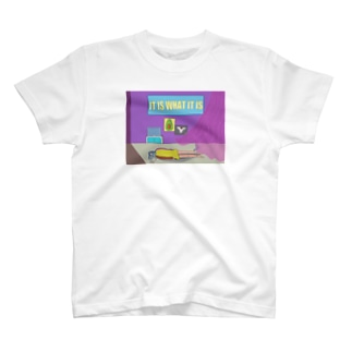 IT IS WHAT IT IS T-shirts