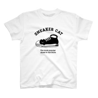 SNEAKER CATS T-Shirt