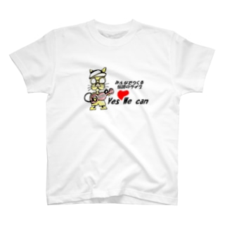 Yes We Can シリーズ T-shirts