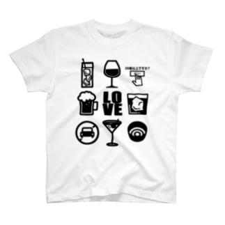 迷惑をかけない酒部員 T-shirts