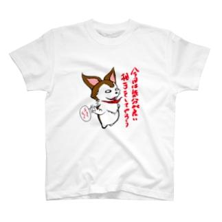 みたらし[気分が良い] T-shirts