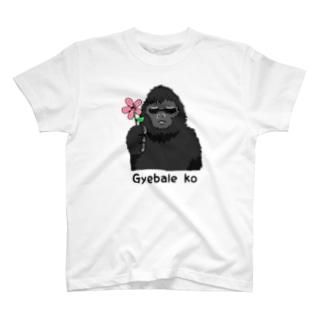KANEMATSUYAMAのキャラクター「ウガゴリ」 T-shirts