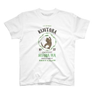 猫社謹製の猫じゃらし茶・きじとら T-shirts