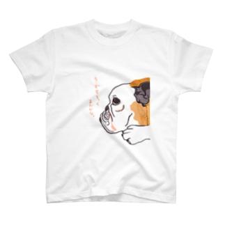 momo awatis a cheese stick T-Shirt