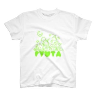フシギの森のピュータ green T-shirts